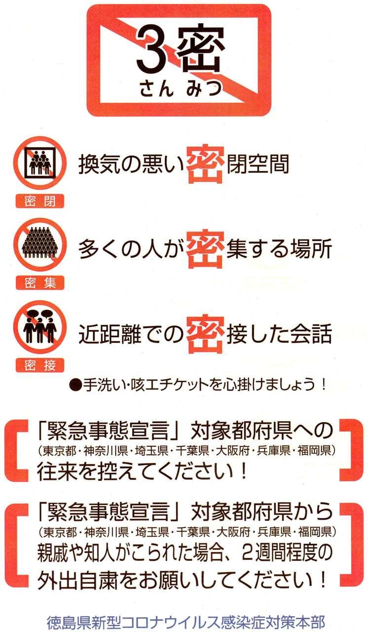 コロナ 者 ウイルス 県 福岡 感染